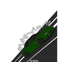 Mazda RX7 FD - Rotary Power (Green) Photographic Print