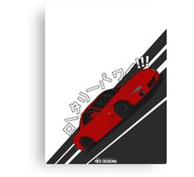 Mazda RX7 FD - Rotary Power (Red) Canvas Print