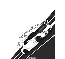 Mazda RX7 FD - Rotary Power (White) Photographic Print