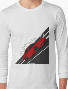 Mazda RX7 FD - Rotary Power (Red) Long Sleeve T-Shirt