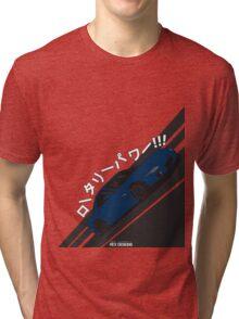 Mazda RX7 FD - Rotary Power (Blue) Tri-blend T-Shirt
