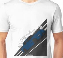 Mazda RX7 FD - Rotary Power (Blue) Unisex T-Shirt