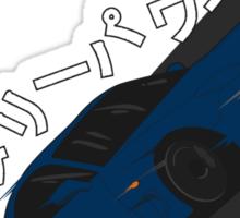 Mazda RX7 FD - Rotary Power (Blue) Sticker