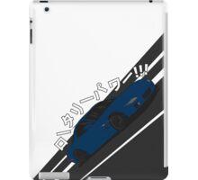 Mazda RX7 FD - Rotary Power (Blue) iPad Case/Skin