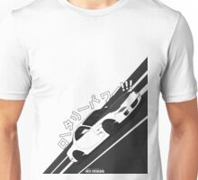 Mazda RX7 FD - Rotary Power (White) Unisex T-Shirt