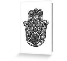 Hamsa Greeting Card