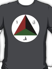 Afghan Air Force - Roundel T-Shirt