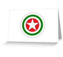 Abkhazian Air Force - Roundel Greeting Card