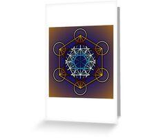 Metatrons Cube #1 Greeting Card