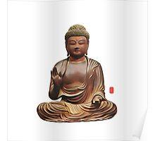Protection Buddha Poster