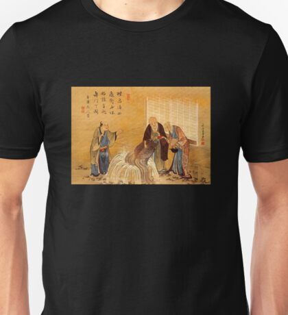 'The Thousand Year Turtle' by Katsushika Hokusai (Reproduction) Unisex T-Shirt