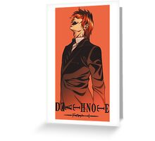Kira 2 - Death Note Greeting Card