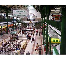 Hali - City market of Sofia Photographic Print