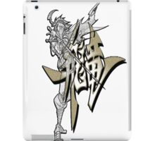Striding Ninja iPad Case/Skin