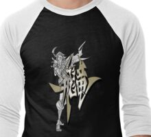 Striding Ninja Men's Baseball ¾ T-Shirt