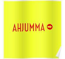 AHJUMMA - Yellow Poster