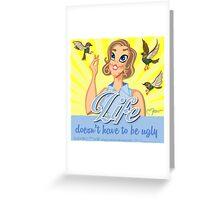 SERIAL MOM Greeting Card