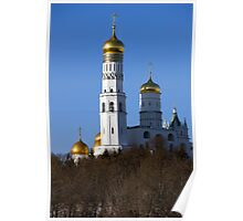 View on The Ivan the Great Bell Tower in Moscow Kremlin from Moskvorecky bridge. Poster