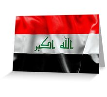 Iraq Flag Greeting Card