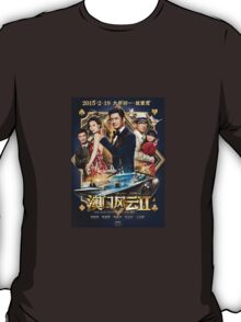 From Vegas to macau 2 T-Shirt