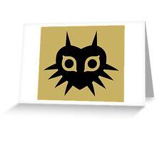 Majora's Mask (Solid, black) Greeting Card
