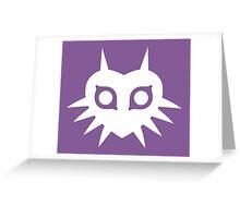 Majora's Mask (Solid, white) Greeting Card