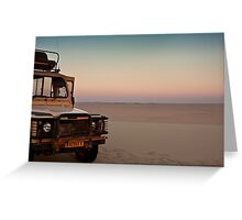 Drive to the edge of sundown Greeting Card