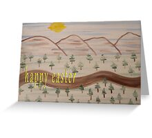 EASTER 82 Greeting Card