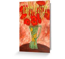 EASTER 86 Greeting Card