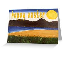 EASTER 94 Greeting Card
