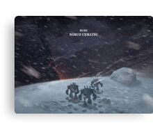 Opening - Uematsu edition (8 left) Canvas Print