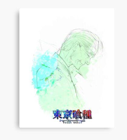 Tokyo Ghoul - Yoshimura (Ed Card) With Logo Canvas Print