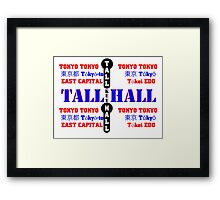 TALL KEY HOLE Framed Print