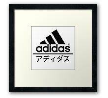 adidas Framed Print
