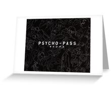 Psycho-Pass Greeting Card