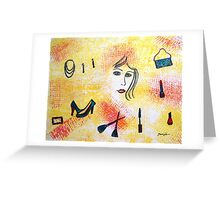 Its Party Time Greeting Card