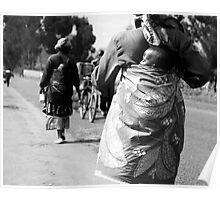 Rwanda  Poster