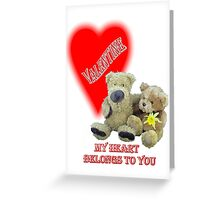 Teddy Valentine  Greeting Card