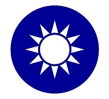 The Republic of China Air Force - Roundel by wordwidesymbols
