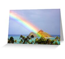 Stormy Day Surprise Greeting Card