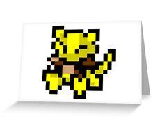 Pokemon 8-Bit Pixel Abra 063 Greeting Card