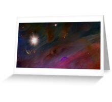 Nebula Voyage Greeting Card