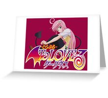 Lala - to love ru Darkness Greeting Card
