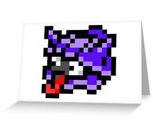 Pokemon 8-Bit Pixel Shellder 090 Greeting Card