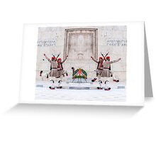 Presidential Guards Evzones X4 Greeting Card