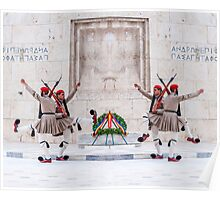 Presidential Guards Evzones X4 Poster