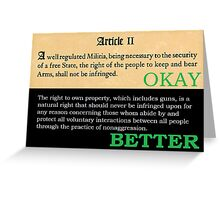 Equal in property or not at all! Greeting Card