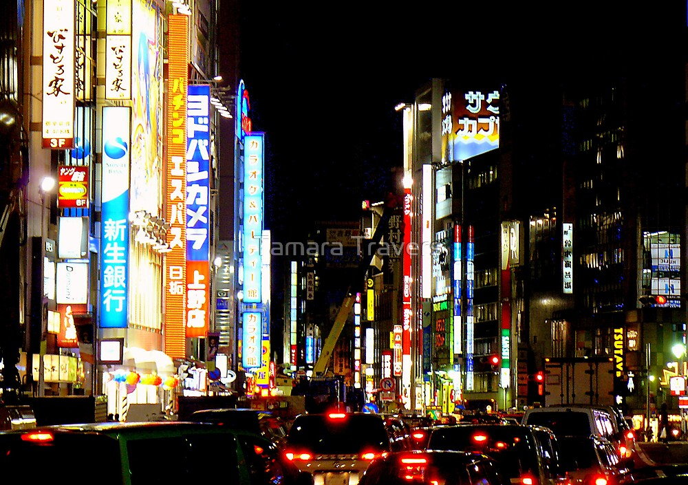 Cosmopolitan Tokyo at night by Tamara Travers