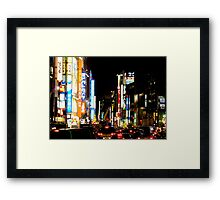 Cosmopolitan Tokyo at night Framed Print