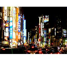 Cosmopolitan Tokyo at night Photographic Print